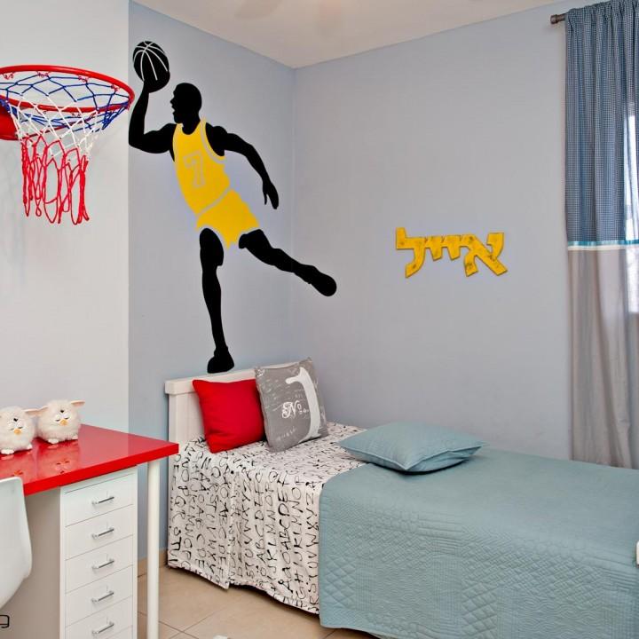 כך תעצבו חדר מדליק לילד שאוהב כדורסל