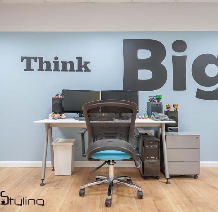 עיצוב משרד בסגנון מודרני במרכז הארץ