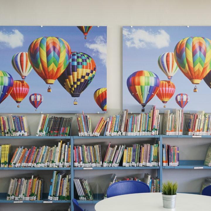 עיצוב ספרייה בבית ספר במרכז הארץ